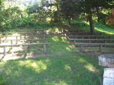 small ampitheater in Howland Park